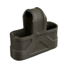 NATO 5.56 mm Magpul Pack of 3 - Olive Green