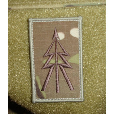 ODIN®  MultiCam®  RECCE Tree Flash/Patch 8 x 5 cm Hook Backed