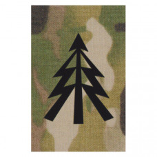 Infrared Reflective (IRR) Recce Flash Multicam