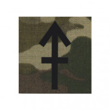 Infrared Reflective (IRR) Medium Machine Gun (MMG) Patch