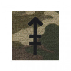 Infrared Reflective (IRR) Heavy Machine Gun (HMG) Patch