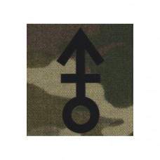 Infrared Reflective (IRR) Light Mortar (LM) Patch